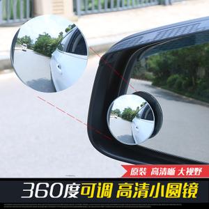 超值车品!空气滤芯9.9元 钥匙扣6元 小圆镜2.8元 车充6.8元 不锈钢停车牌6.8元