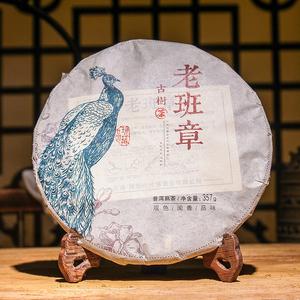 白茶饼 9.9元 日照绿茶6.9元 铁观音礼盒38元 六安瓜片8元 安化黑茶9.9元 浦公英茶5元