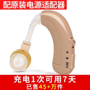 Re:太阳镜5.9 植物杀虫剂5.1 灰指甲专用液8 可孚助听器18 速溶咖啡19 雨刷器5.8 牛 ..