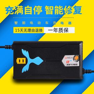 地漏2.8元 充电器4.8元 电吹风19元 闪迪32G内存卡25元