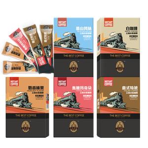 蓝山咖啡9.9元泰国进口乳胶枕39元短袖T恤14.9元去黑头神器7.9元车载风扇7.9元