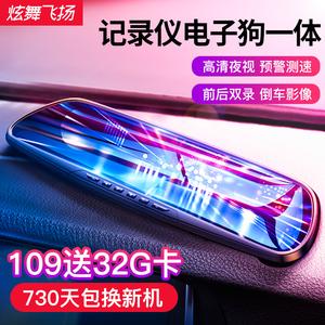 数据线1.1雨刷器5元纳米液体手机膜5.8元欧美龙空调挡风板5.8元洗面奶*2瓶7元