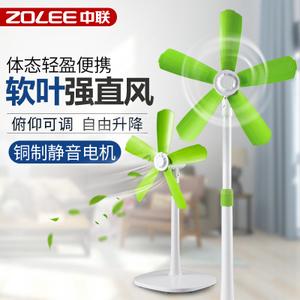 雨刷器5元纳米液体手机膜5.8元欧美龙空调挡风板5.8元本色抽纸36包28.8元可孚体温计29