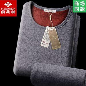 数据线1.1元俞兆林保暖内衣19.9元四轮滑板9.9有雨刷器5.1元泰国进口乳胶枕29元