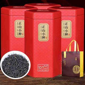 雨刮器6.9元 不锈钢指甲套装2.9元 正山小种茶6.9元 蓝山咖啡40条12.9元 工具箱套装5.9