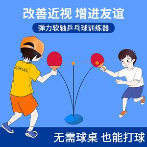 高清线1元 鼠标5元 温度计3.8元 电子秤14元 乒乓球训练器5元 3M防护口罩5.9元