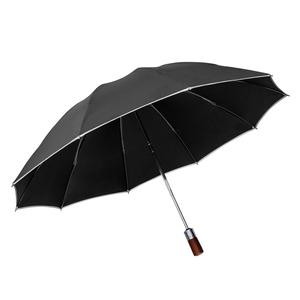 口罩8.9元 不锈钢软管2.8元 马油6.6元 车模29.9元 晴雨伞8元 油壶5.8元 维生素9.9元