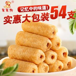 猕猴桃5斤14.8元 笨笨狗54支12.8元 五香花生米9.8元 干脆面44包9.8元 鸡肉香菇酱4瓶13