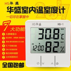 Re:超值更新!USB分线器14.9平衡车339元移动空调1099元键盘14.8元美的扫地机器人69 ..