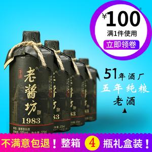 无糖薄荷糖14.9元张弓酒整箱98元蜂蜜29.9元五花老腊肉19.9五香花生米8.7