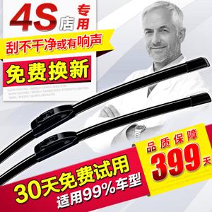 得力温度计6.6手机臂包5.8雨刮器5.8车载手机支架5.9不锈钢地漏5.1手动剃须刀套装19.9